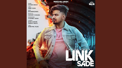 Presenting Link sade lyrics penned by Preet Sukh. Latest Punjabi song Link Sade sung by Sultan Singh & music is given by Backbenchers