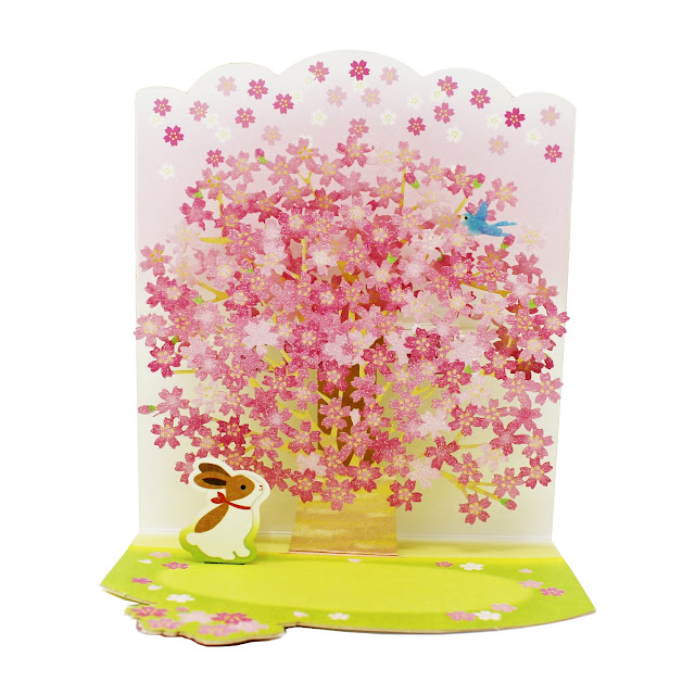 Cherry Blossom Tree with White Bunny Rabbit Laser Cut Pop Up Greeting Card
