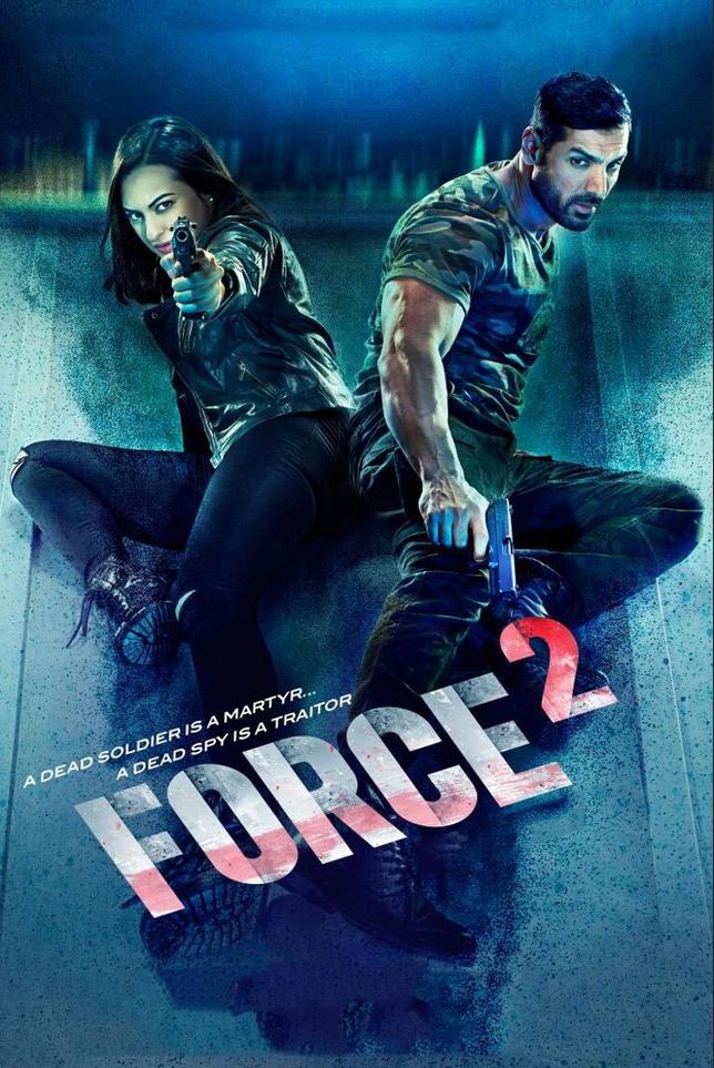 movie hd 2016 download