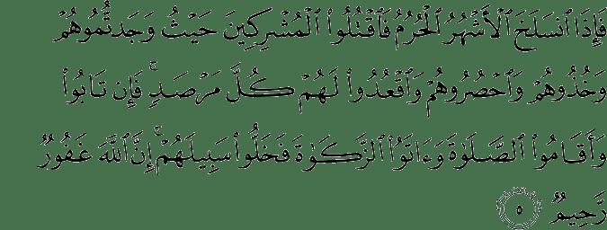 Surat At Taubah Ayat 5