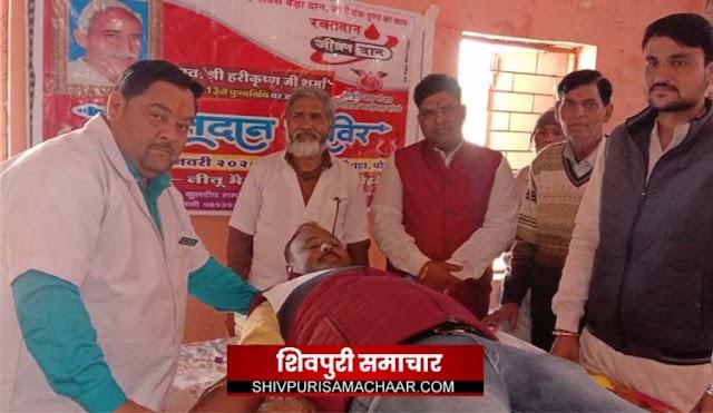 रक्तदान शिविर: रक्तदाताओं को बांटे हेलमेट, 66वी बार रक्तदान करने पहुंचे रावत | Pohri News