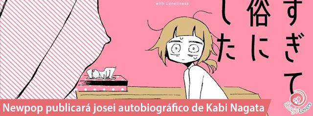 A editora Newpop publicará o mangá josei autobiográfico de Kabi Nagata: Sabishisugite Lesbian Fuzoku Ni Ikimashita Report (My Lesbian Experience With Loneliness)
