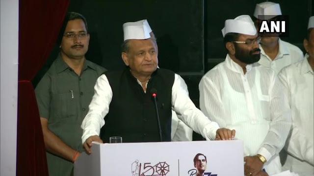 BJP-RSS के लोग आज गांधी का नाम लेते हैं, ये कांग्रेस की जीत है: गहलोत - newsonfloor.com