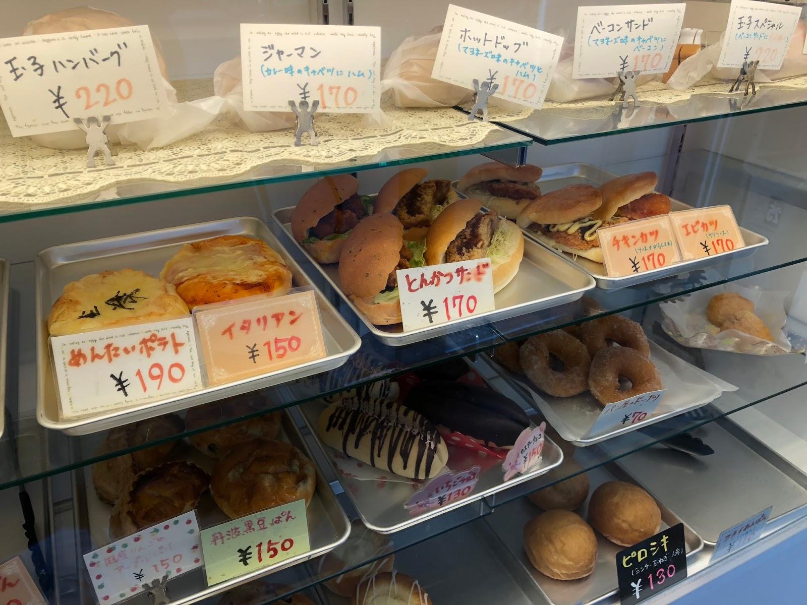 MoVe on 旅食: [大阪] 上本町懷舊麵包店 木村屋
