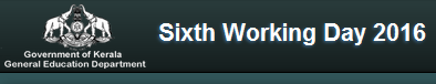 http://103.251.43.113/sixthworkday16/