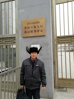 """陈凤明""""两会""""前夕抵达北京 追责珠海城管违法强拆"""
