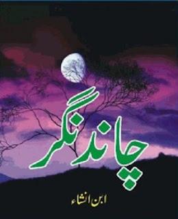 Chand Nagar Urdu By Ibn E Insha