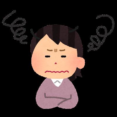 モヤモヤした人のイラスト(女性)