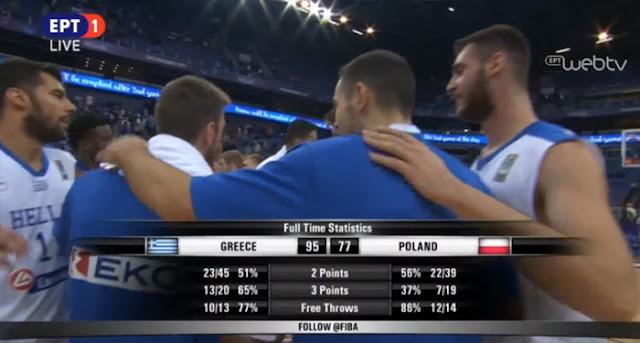 Τέλος καλό, όλα καλά. Νίκη της Εθνικής μπάσκετ με 95-77 και συνεχίζουμε!