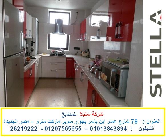 : مطابخ خشب مصرية بسيطة : مطابخ