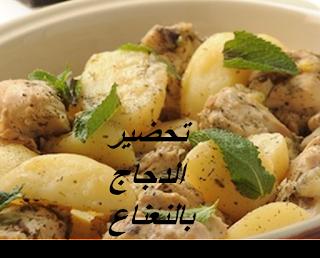 https://www.cookclub1.com/2015/06/blog-post_140.html