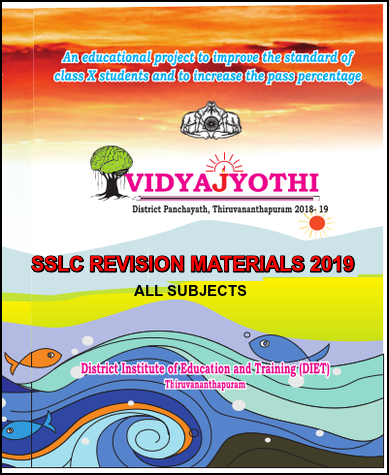 BIO-VISION EDUCATIONAL BLOG: VIDYAJYOTHI 2019 - SSLC REVISION