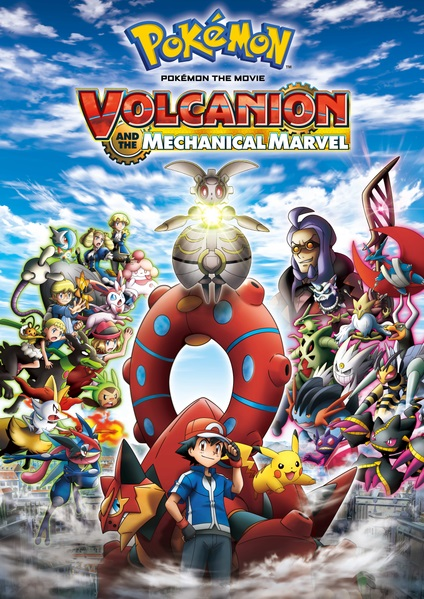 Pokemon The Movie XY&Z Volcanion to karakuri no Magiana 2016