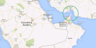 Iran threatens to block Strait of Hormuz