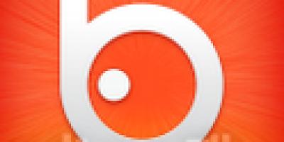 تحميل برنامج بادو للبلاك بيري برابط مباشر 2014 download Badoo for blackberry free