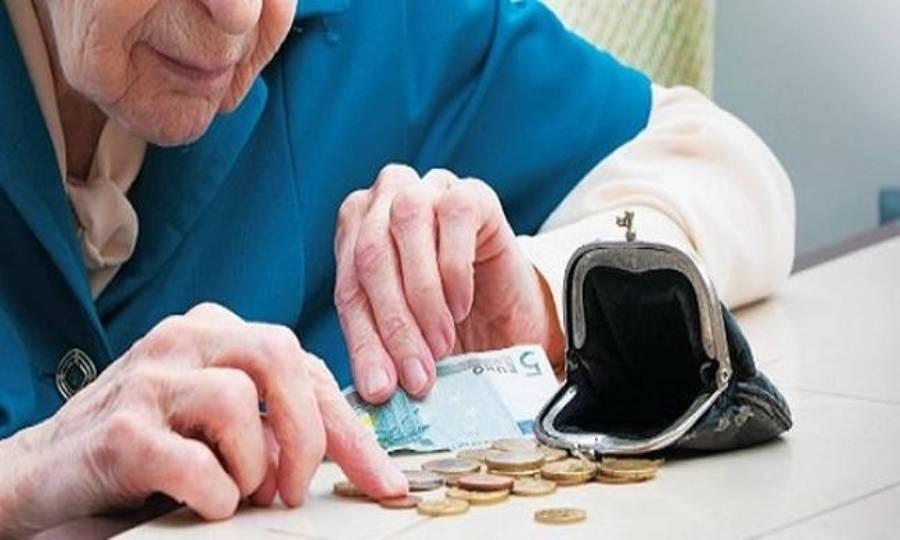Συντάξεις Μαρτίου: Οι ημερομηνίες καταβολής ανά ταμείο