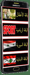 super-arab-tv-2