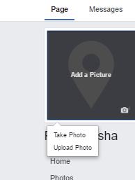 صفحه فيسبوك , انشاء صفحه فيسبوك .