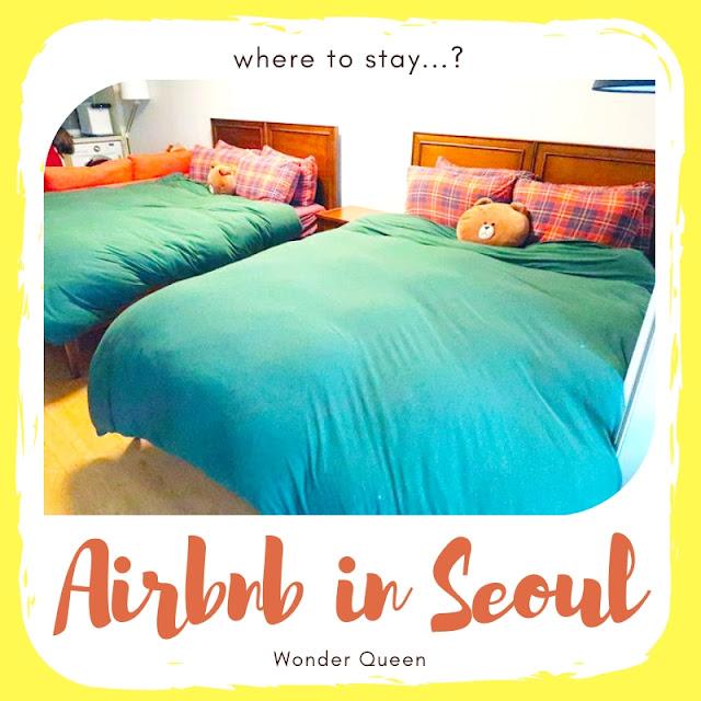 【韓國住宿】首爾Airbnb可靠嗎?可愛Line主體民宿、靠近明洞。AIRBNB in SEOUL near Myeong-dong