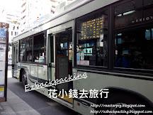 2019年京都巴士一日券詳情(4月更新)