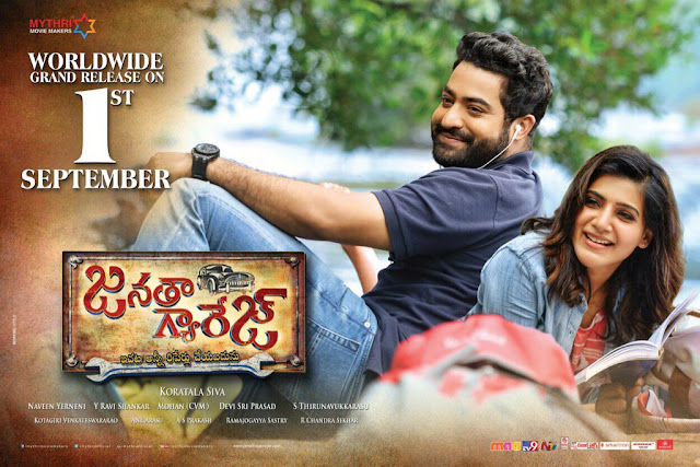 Jr NTR's Janatha Garage Release Date Posters