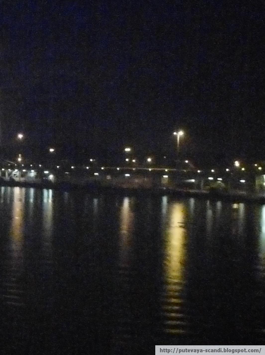 ночные Аланды