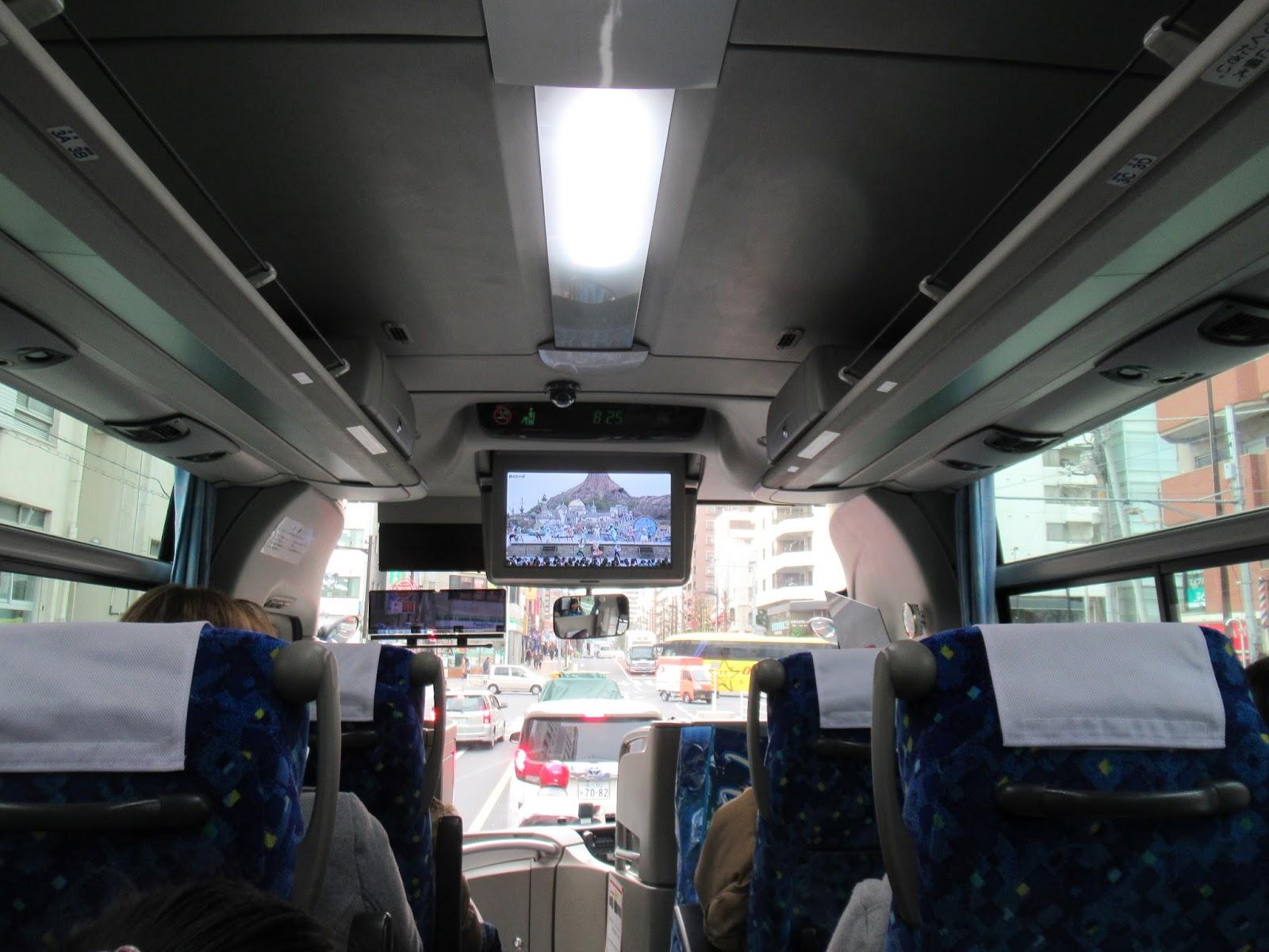 フェリーと鉄道、飛行機が好きな社労士さん: jalを利用して東京