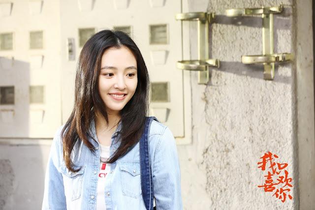 le coup de foudre cdrama Janice Wu