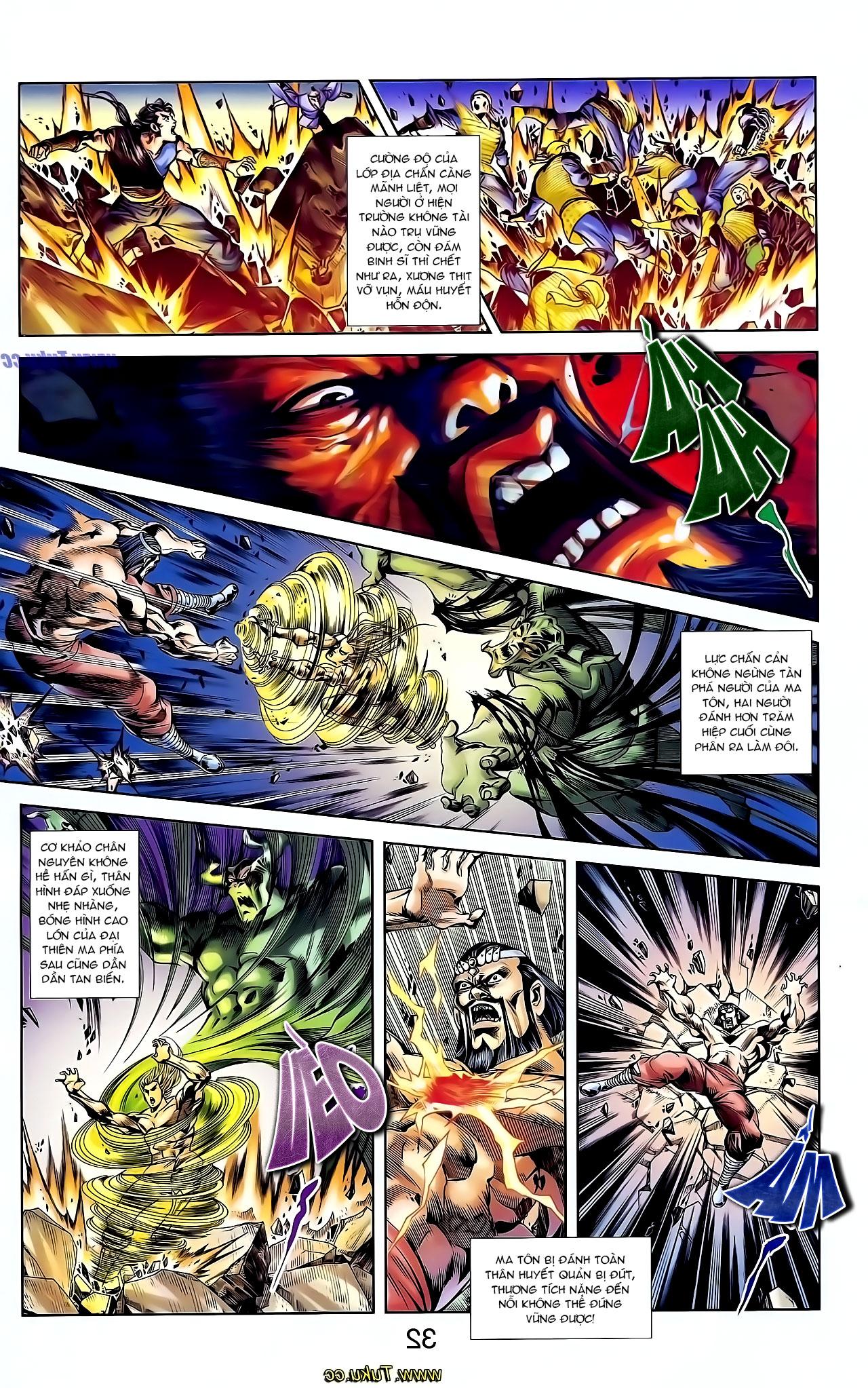 Cơ Phát Khai Chu Bản chapter 126 trang 16