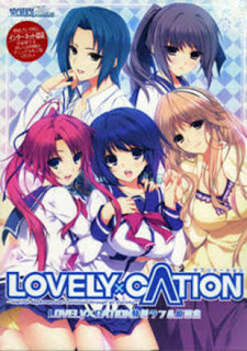 Lovely x Cation
