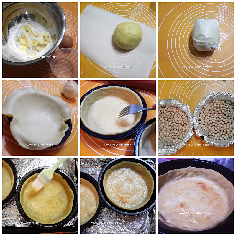Savory Pie Base DIY recipe 鹹批底 自家烘焙食譜