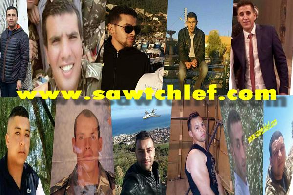 هذه هي القائمة الإسمية لشهداء الشلف في سقوط الطائرة العسكرية