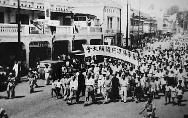 Wartawan Senior: Sejarah RI, Orang China Membantu Penjajah Belanda dan Pembrontak PKI