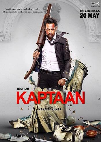 Download Kaptaan 2016 Punjabi DVDScr x264 700MB
