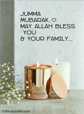jumma-mubarak-messages