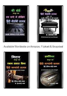 https://www.flipkart.com/search?q=Dr.ishwarbhai  %20joshi&otracker=search&otracker1=search&marketpl  ace=FLIPKART&as-show=off&as=off