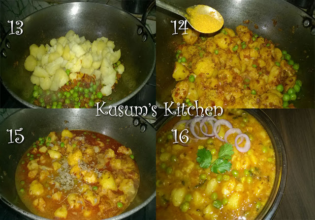 Aloo Matar Curry recipe in Hindi