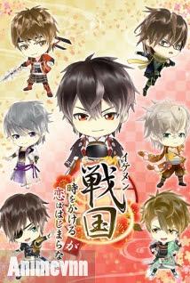 Ikemen Sengoku: Toki wo Kakeru ga Koi wa Hajimaranai -  2017 Poster