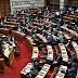 Σε βέρτιγκο οι βουλευτές του Σύριζα - Πρώτα ψηφίζουν, μετά ρωτούν!