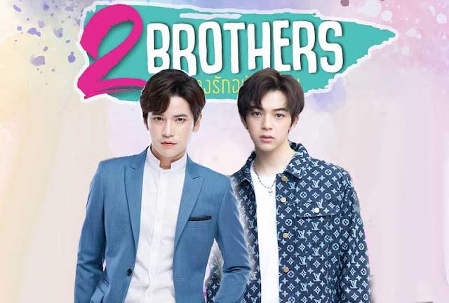Drama Thailand 2 Brothers