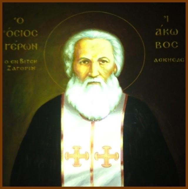 «Ο Άγιος Ιάκωβος Ηπείρου» - Παρέα της Τρίτης 12-4-2016