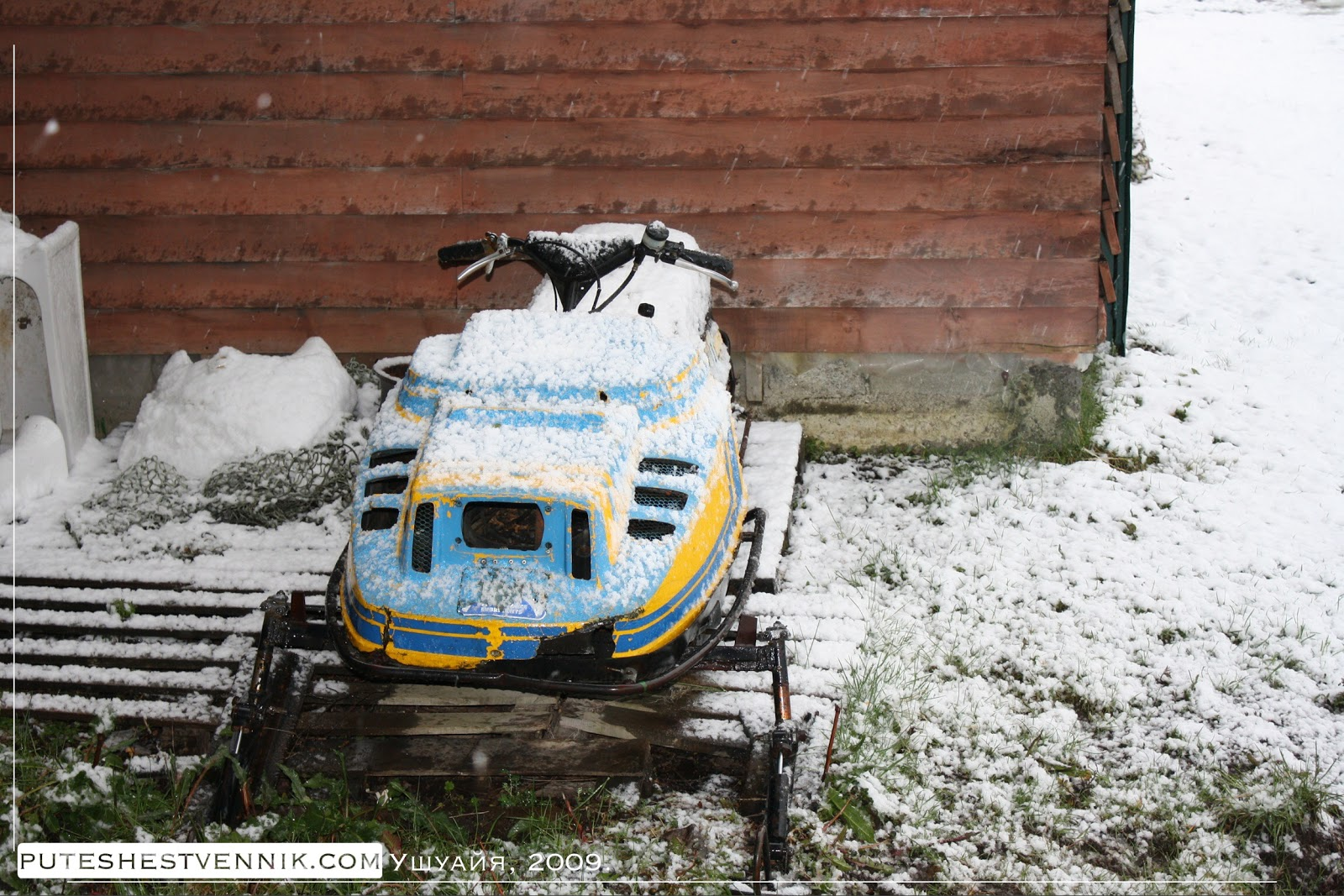 Снегоход в Ушуайе