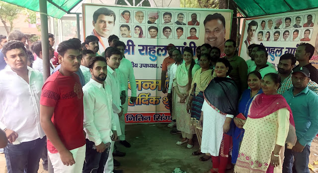 youth-congress-leader-celebration-rahul-gandhi-birthday-faridabad