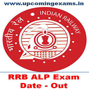 RRB_EXAM_DATE_2018