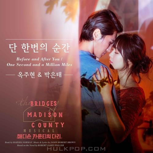 Park Eun Tae – The Bridges of Madison County Part.2 – Single