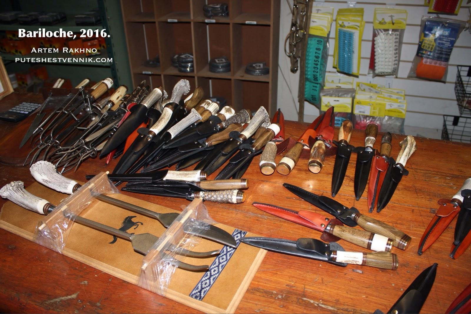 Ножи в магазине для гаучо в Аргентине