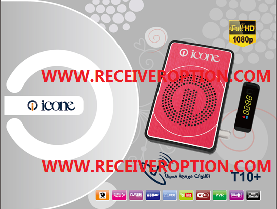 ICONE T10+ HD RECEIVER POWERVU KEY NEW UPDATE BY USB