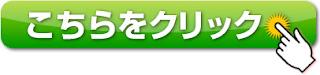 https://r.gnavi.co.jp/g466920/menu9/