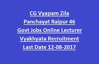 CG Vyapam Zila Panchayat Raipur 46 Govt Jobs Online Lecturer Vyakhyata Recruitment Last Date 12-08-2017