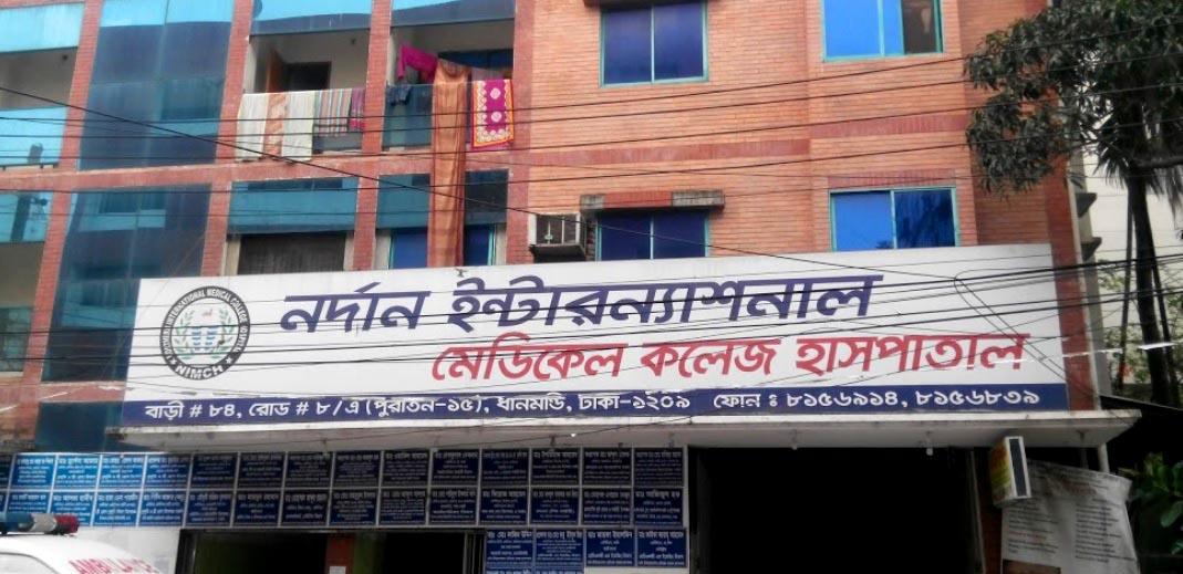 Northern International Medical College Hospital Doctor List